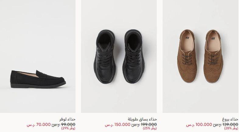 أحذية موقع H&M للاولاد
